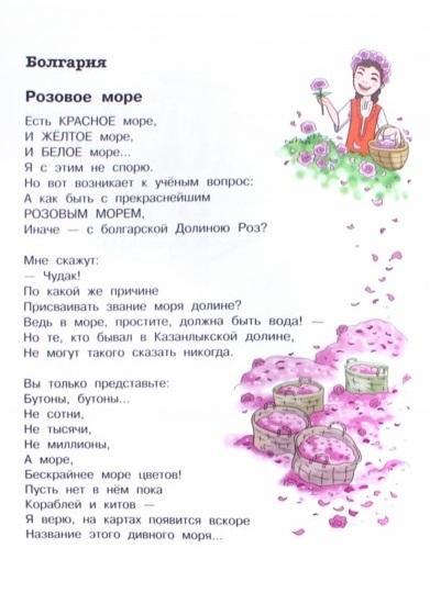 http://onyx.ru/wp-content/uploads/2017/08/веселые-науки-иллюстрация.jpg