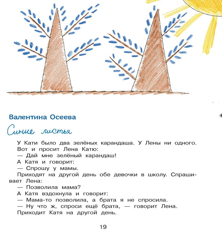 http://onyx.ru/wp-content/uploads/2017/08/подарок-первокласснику-2.jpg