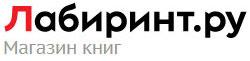 libirint-ry